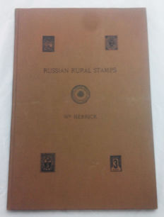 Russia 1978 – Russian Rural Stamps