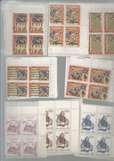 Vatican City 1958/1960 - Blocks of four, complete series - Souvenir sheets - Sheet fragments and individual specimens