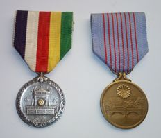 Japanese medals