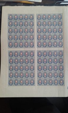 Russia - 1908 complete sheet of 20 kopeiki