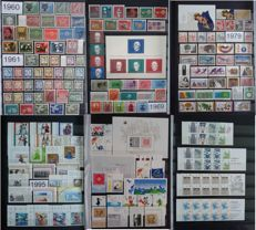 Federal Republic of Germany 1960/2000 - complete collection in stock book + extras