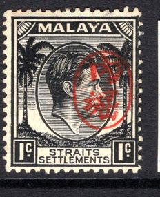 Malaya - Penang WW2 Japanese Occupation 1942 - 30c  - Stanley Gibbons J69