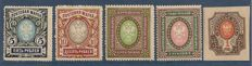 Russia 1884/1906 - Stamp selection