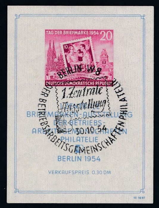 "GDR of East Germany - 1954 - first stamp exhibition, block issue on ""ribbed paper"" Michel block 10 XI z with Mayer BPP photo certificate"