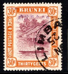 Brunei 1942/1944 - WW2 Japanese Occupation, 30c  - Stanley Gibbons J15