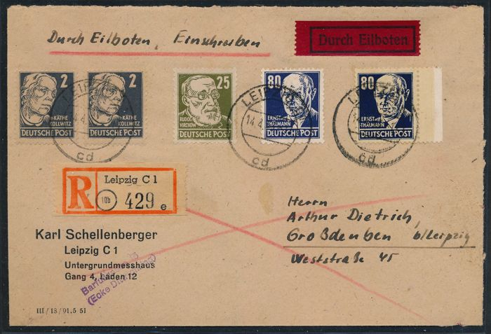 GDR of East Germany – 1952 – Personalities , 80 Pf. With paint coating on courier letter, Michel 339 xb XI