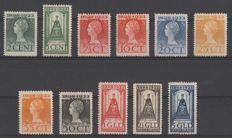 The Netherlands 1923 - Anniversary of the reign - NVPH 121/131