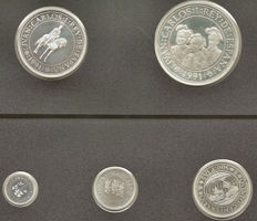 5th Centenary 1991 series - Five values: 100, 200, 500, 1000 and 2000 pesetas (3rd series) F. D.C.
