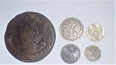 Russia - 5 Various Coins