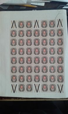 Russia - 1908 complete sheet of 1 rouble