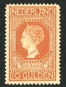 The Netherlands 1913 - independence - NVPH 101