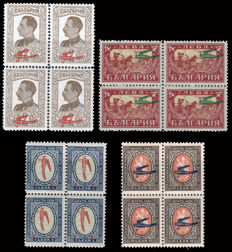 Bulgaria 1927-1928 - Overcharged stamps Block of four - Yvert A 1/4