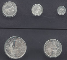 5th Centenary 1992 series with five values: 100, 200, 500, 1,000 and 2,000 Pesetas (4th Series) F. D.C. Seville