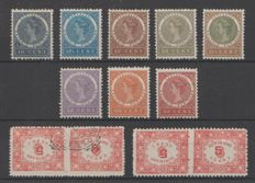 Surinam 1904/1909 - Queen Wilhelmina and Relief Edition tête-bêche - NVPH 48/55 + 58a / 59a