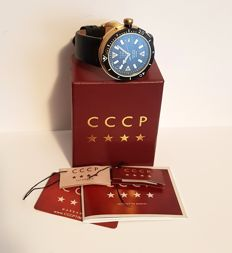 USSR 1980 Akula - Special Edition automatic - mens' wristwatch