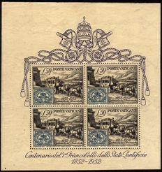 Vatican City, 1952 – Centenary of the Carriage, full page – Sassone No. 1