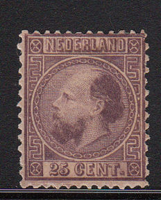The Netherlands 1867 - King Willem III Third emission - NVPH 11IA, with certificate
