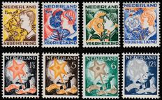 Netherlands 1932/1933 - Child stamps - NVPH 248/251 and 261/264