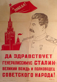 Victor Deni - Long live Stalin, supreme commander of the army - 1945