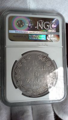 Russija/Poland - 10 Zlot -1/5 Roubles 1836 - silver