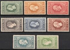 The Netherlands 1913 – independence – NVPH 90 through 97