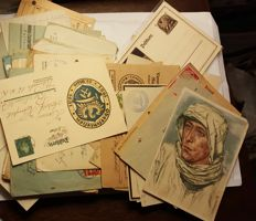 62 documents (letters, cards, military post),4 photos,3 badges,over 200 postage stamps,4 coins - 2 war