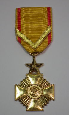 Republic of Zaire - The Order of Merit