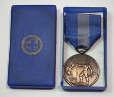 Greece - Medal of the Partisan of the Second World War 1941-1945