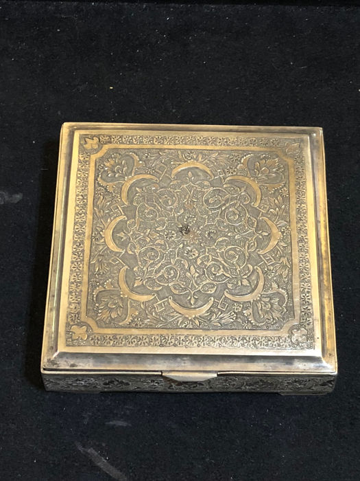Silver Box, Iran, 20th century