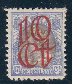 The Netherlands 1923 - Clearance issue - NVPH 119B with inspection certificate