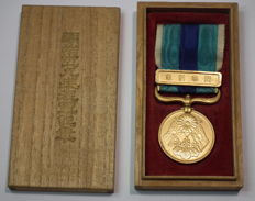 Japan - medal of War 1905
