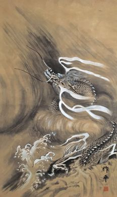 'Flying Dragon', old detailed handpainted scroll painting on paper, signed and sealed by Sakubei 作平 - Japan - ca. 1920