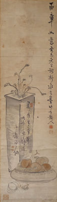 Antique hand-painted, signed and elaborately sealed scroll painting - 'Still nature with potted plant and basket of persimmons' - Japan - First half 19th century