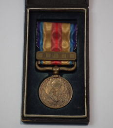 Japan - medal of the Japan-China War