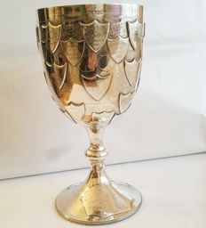 Large cup, silver prize cricket league, England, 1888/1931, Walker & Hall, Sheffield, 1889