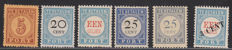 The Netherlands 1870/1916 - Various postage due