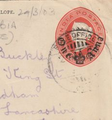 Somaliland - India Historic Military Postal Stationery