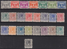 The Netherlands 1926 - Four-sided syncopated perforation - NVPH R33/R56, with expert certificate