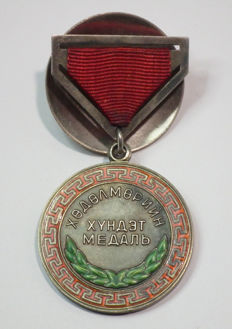 Mongolia - Medal of Work, Type 2
