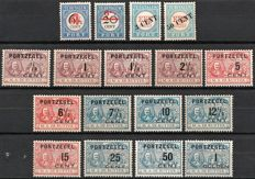 The Netherlands 1906/1907 - Three complete issues of postage due stamps - NVPH P27/28, P29/30 and P31/43