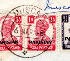 Pakistan Used Muscat 1948 - India KGVI Overprints - Combination Franking
