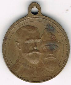 Russian Empire, Nicholas II, 1894-1917 - Bronze Medal 1913 commemorating to 300 Years of Romanov Dinasty