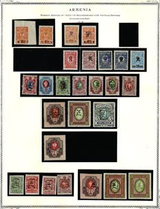 Soviet Union - Collection with Armenia, Azerbaijan, Batum and Georgia