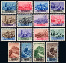 San Marino 1949 - Landscapes complete series of 16 stamps - Sass.  N°  S66