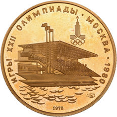 Russia - 100 Roubles 1978 'Moscow Olympic Games 1980' - gold