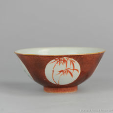 Porcelain Bowl with marked Base  - China   - Late Qing Dynasty
