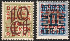 The Netherlands 1923 – Clearance issue – NVPH 133C/133C