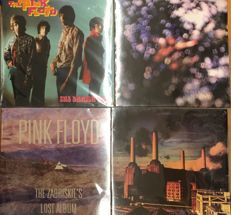 Four albums of Pink Floyd || Good quality || Sealed