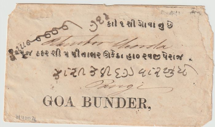 India 1873 - Portuguese Colonies, on Cover