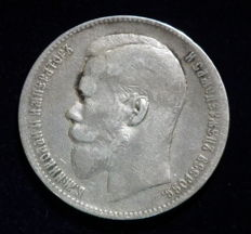 Russia - Rouble 1898 ** - silver